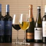 ワインの種類が豊富!お料理にぴったりのものが見つかります!