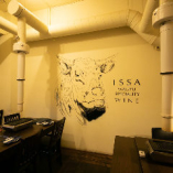 お店のオシャレなオリジナルイラストは名物の和牛がモチーフ