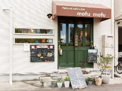 natural cafe & bar mofu mofu