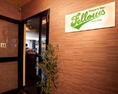 Fellows 市ヶ谷店