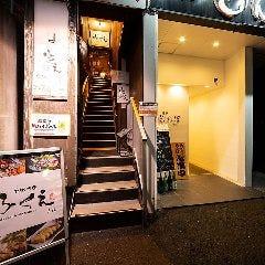 九州博多居酒屋 ふくえ