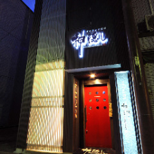 JR&名鉄一宮駅から徒歩5分!