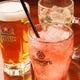 生ビールはじめ強炭酸ハイボール、レモンサワー等豊富にご用意。