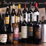種類多数のワインもご用意!