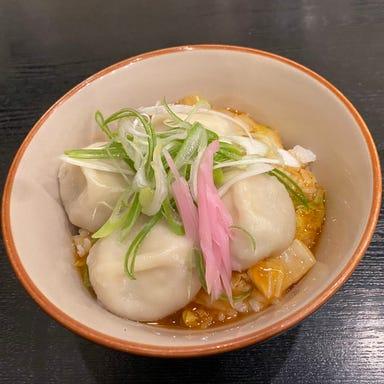 餃子の丸い 名古屋駅店  メニューの画像