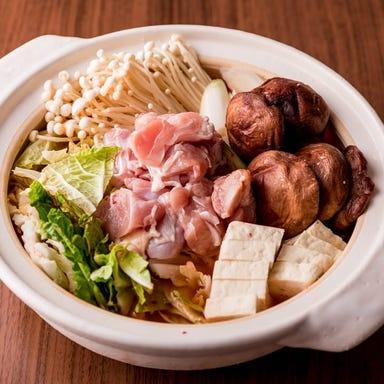 レトロ肉バル 炙りやん 横須賀中央 コースの画像