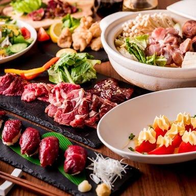 レトロ肉バル 炙りやん 横須賀中央 こだわりの画像