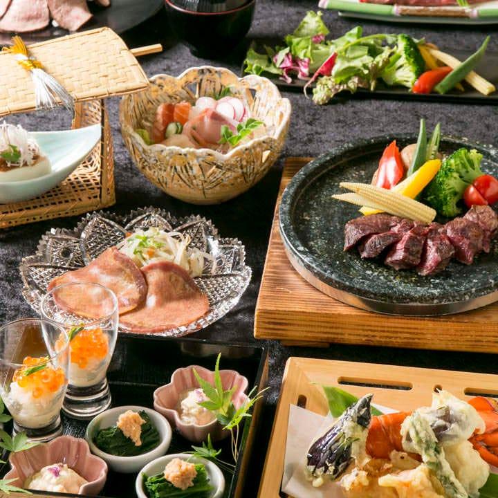 厳選肉×和食のおもてなし