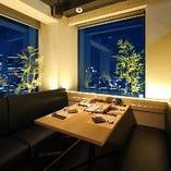 【2~4名様:テーブル個室】少人数宴会・仲間内の飲み会に最適な夜景確約個室