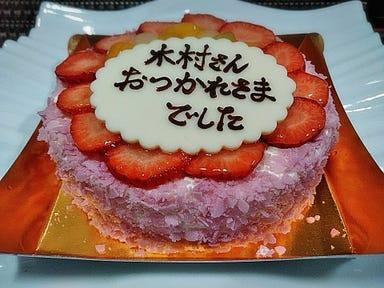八尾×個室×日本料理 酒惣菜 味楽  メニューの画像