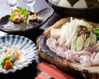 八尾×個室×日本料理 酒惣菜 味楽  コースの画像