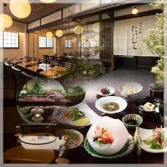 日本料理 たけむら