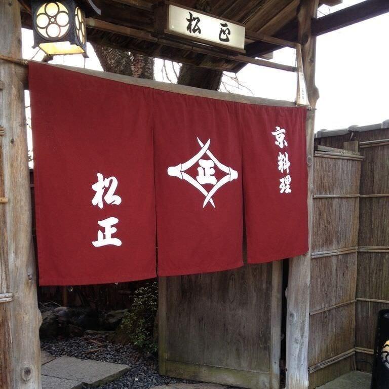 Matsusho