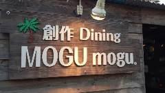 創作Dining MOGU mogu。