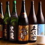 全国各地から選び抜いた、様々な日本酒を取り揃えています。