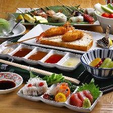 【ぐるなび限定/全7品】串揚げと鮮魚のお造りを味わう『お造り付コース』|宴会 飲み会