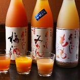 〈お酒が豊富〉 日本酒、焼酎、果実酒など飲むのも楽しいお店