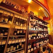 100種類以上のワインを取り揃え