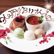 誕生日プレート1650円が無料!