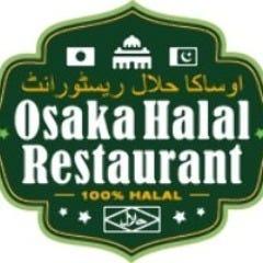 大阪ハラールレストラン