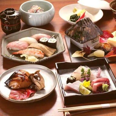 日本料理 新町 和けい  メニューの画像