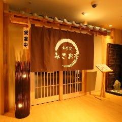 神戸ポートタワーホテル 会席料理 みさお亭