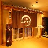 神戸ポートタワーホテル2F。接待や結納・顔合わせにぜひ
