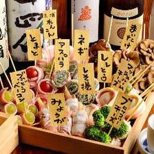 肉×野菜、肉×きのこ、肉×フルーツ