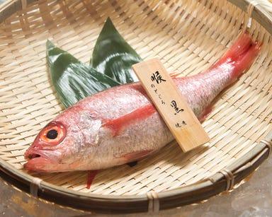 日本橋 老舗屋  コースの画像