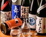 旅行や出張で訪れる県外客も多く、九州各地の日本酒や焼酎なども揃えている
