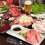 本当に美味しいお肉を味わう宴会が叶います。