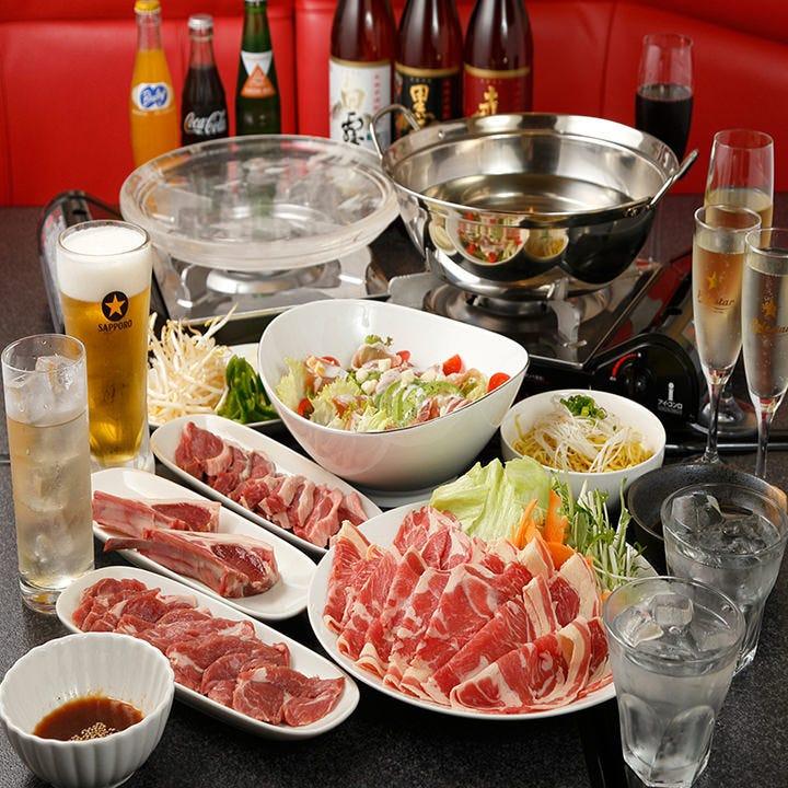らむ肉と飲み放題で思う存分お楽しみください