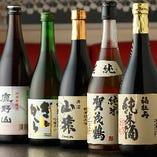 日本酒・焼酎ワインなど豊富なドリンクを多数ご用意!