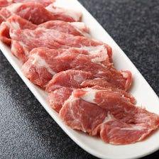 オーストラリア産らむ肉
