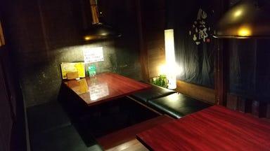 炭火焼肉ホルモン酒場 仙次郎 小田原店 店内の画像