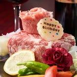 お祝いに!肉ケーキのご用意♪
