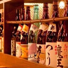 【本格焼酎】自慢の2種類飲み放題!