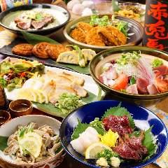 個室 九州料理居酒屋 銀ぶし 四日市駅前店