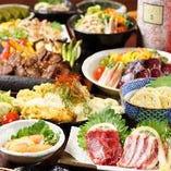 【宴会コース】 鍋あり、なしコースは3000円~!早めのご予約を