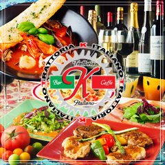 BBQ GARDEN 柏 TRATTORIA K ITALIANO