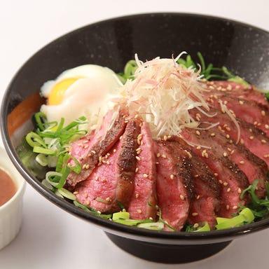 66DINING 六本木六丁目食堂 浅草EKIMISE店 メニューの画像