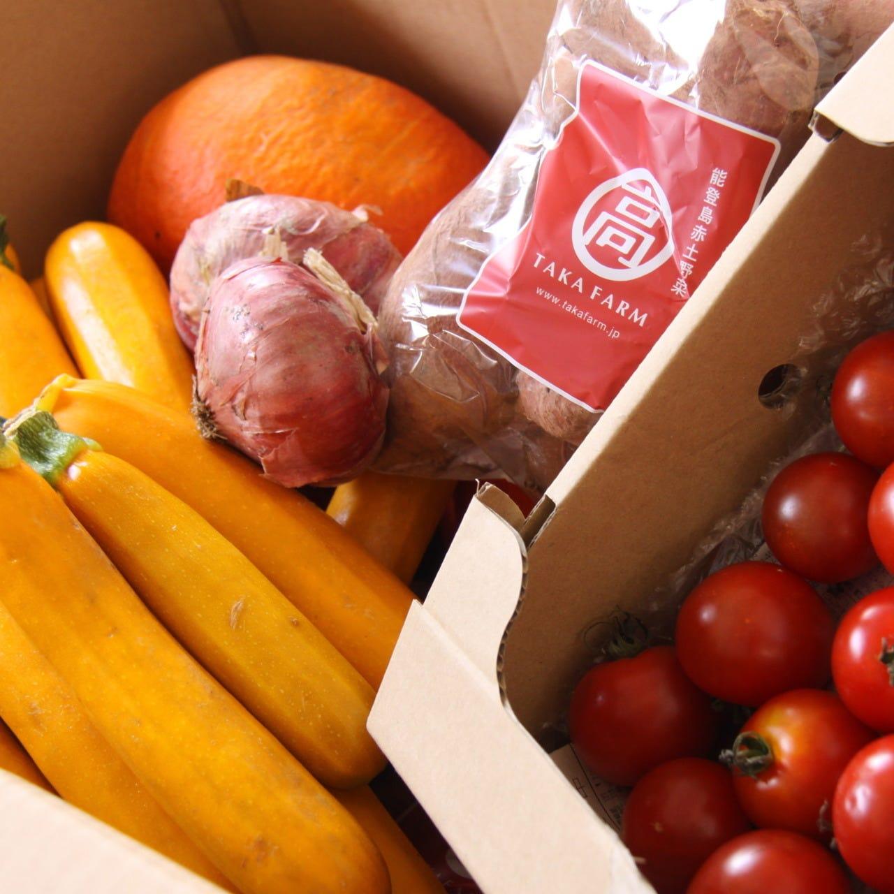 安心の野菜と調味料