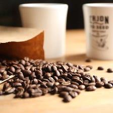 コーヒー豆はシングルオリジンで