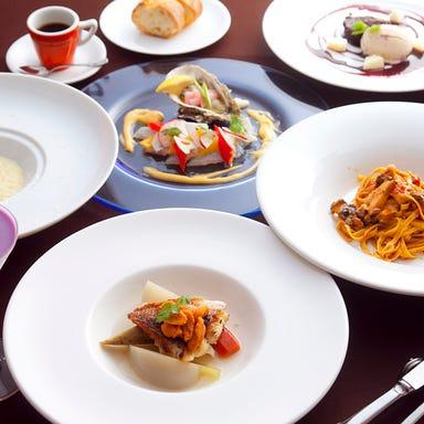 イタリア料理 イル・クアドリフォーリオ  コースの画像