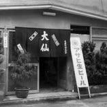 創業昭和40年(西暦1965年)京都の老舗和牛焼肉店です!