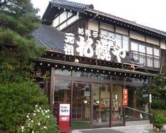 元祖札幌や 東海店