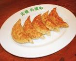 餃子 ¥400