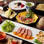 季節ごとに、旬な食材がふんだんに楽しめる『季節のコース』