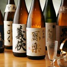 シェフ厳選の地酒とオリジナル焼酎