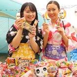 駄菓子40種類が食べ放題!!